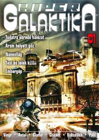 HiperGalaktika 01 cover
